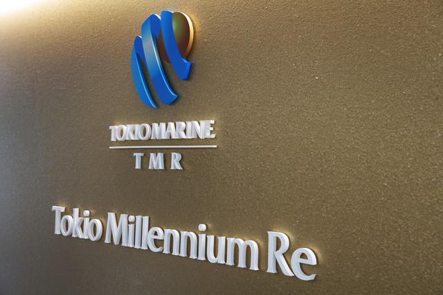 TOKIO MILLENNIUM RE AG | Büroeinrichtung - Büroplanung - Innenausbau | WSA