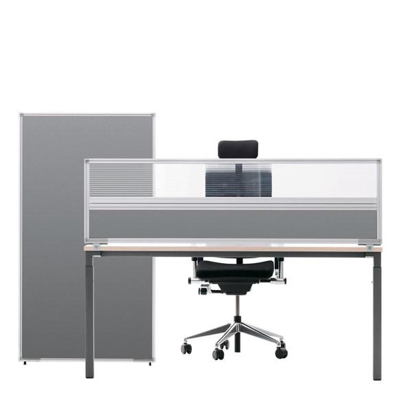 Partito Screen | Büroeinrichtung - Büroplanung - Innenausbau | WSA